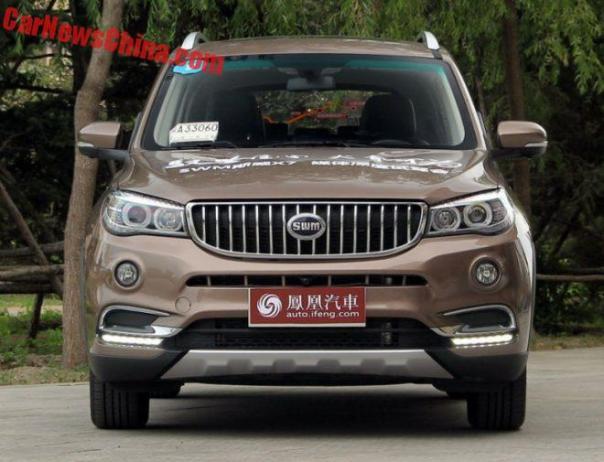 swm-x7-china-9