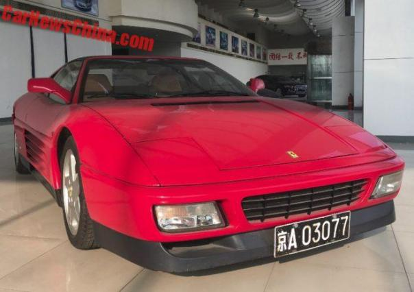 Spotted In China: Ferrari 348TS In Red