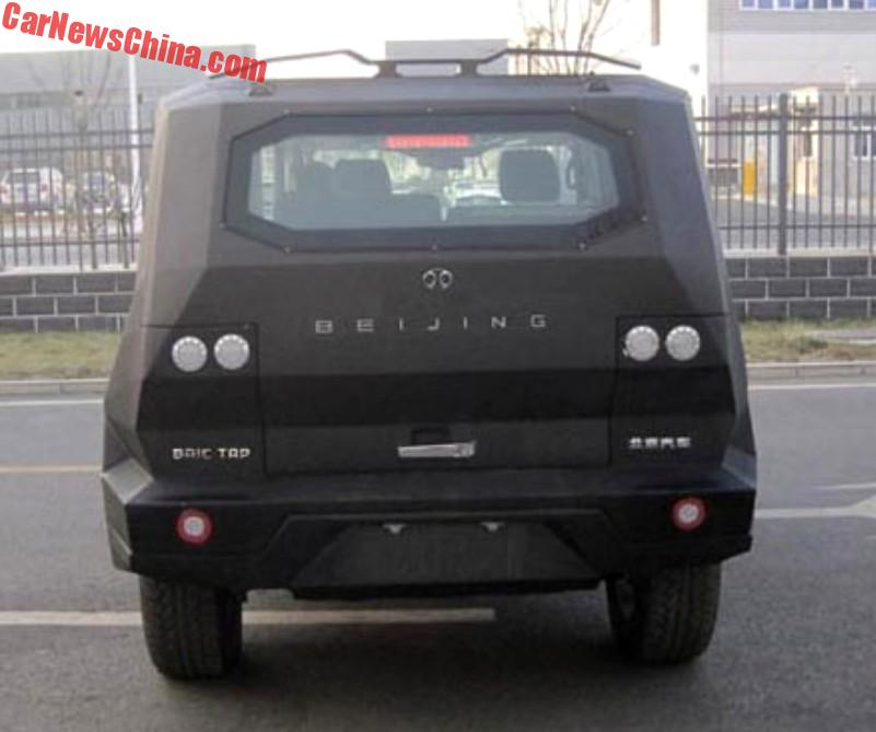 Beijing Auto Is Really Going To Make The Riot Control Car