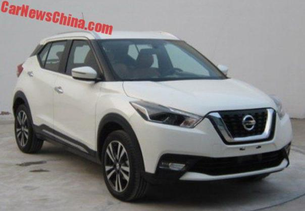 Nissan Kicks To Kick Ass In China
