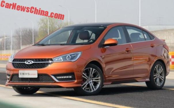 Chery Arrizo 5 Sport Launched On The Chinese Car Market