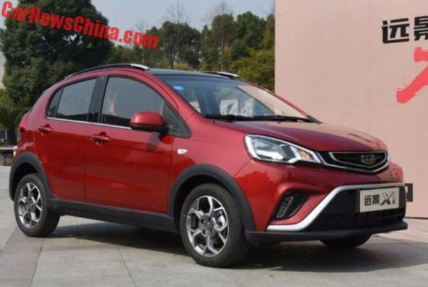 New Photos Of The The Geely Yuanjing X1 Crossover Hatchback