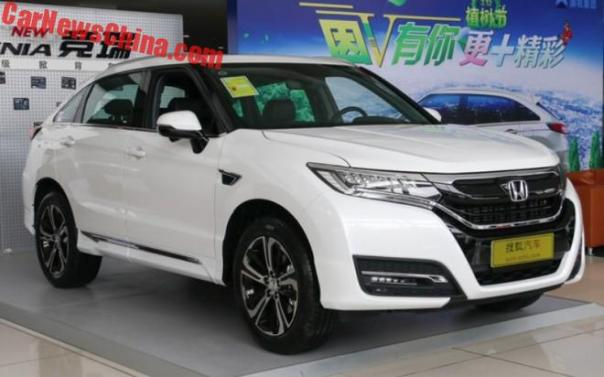 Honda UR-V SUV Coupe Launched On The Chinese Auto Market