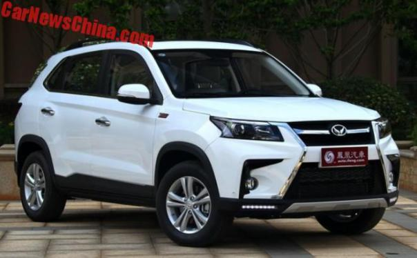 Beijing Auto Huansu S5 SUV Hits The Car Market In China