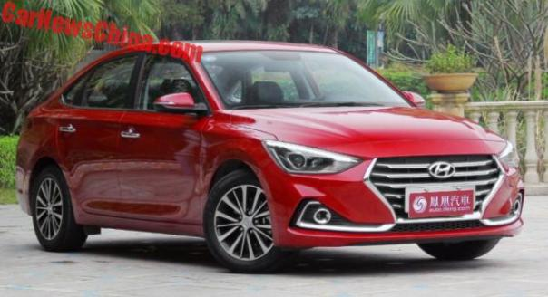 Hyundai Celesta Hits The Chinese Car Market