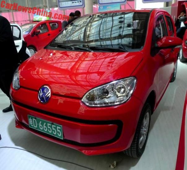 Volkswagen Up! Cloned In China