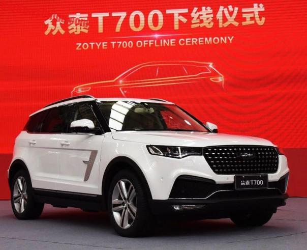Production Of The Zotye T700 SUV Has Started In China