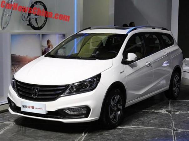 Baojun 310Wagon