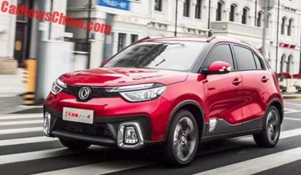 This Is The Dongfeng Fengshen AX4 Crossover Hatchback For China
