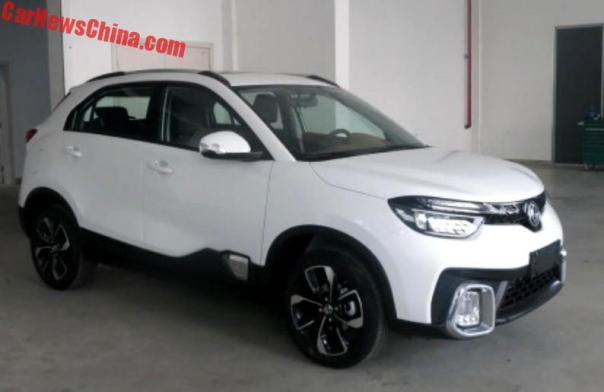 You Can't Miss The Fog Lights Of The Dongfeng Fengshen AX4 Crossover Hatchback