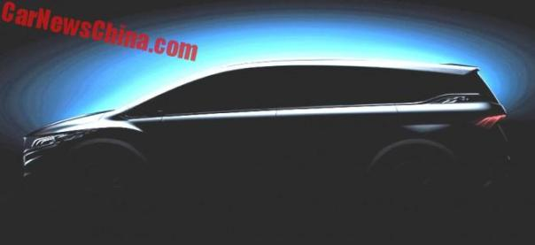 Geely Teases New MPV Concept For The Shanghai Auto Show