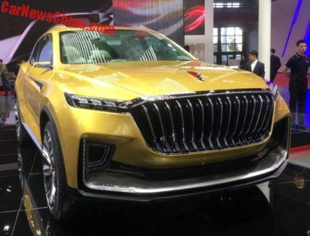 Hongqi U-Concept SUV Launched On The Shanghai Auto Show