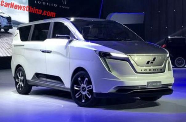 W Motors Iconiq 7 Electric MPV Concept Launched In China