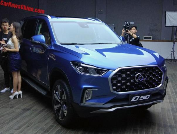 This Is The New Shanghai Maxus D90 SUV For China