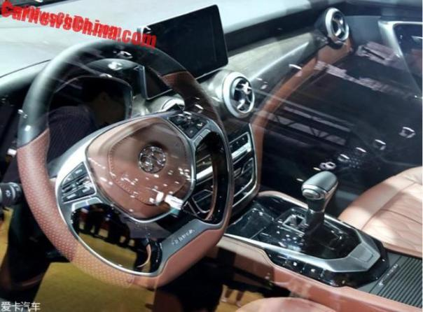 Beijing Auto Senova D50