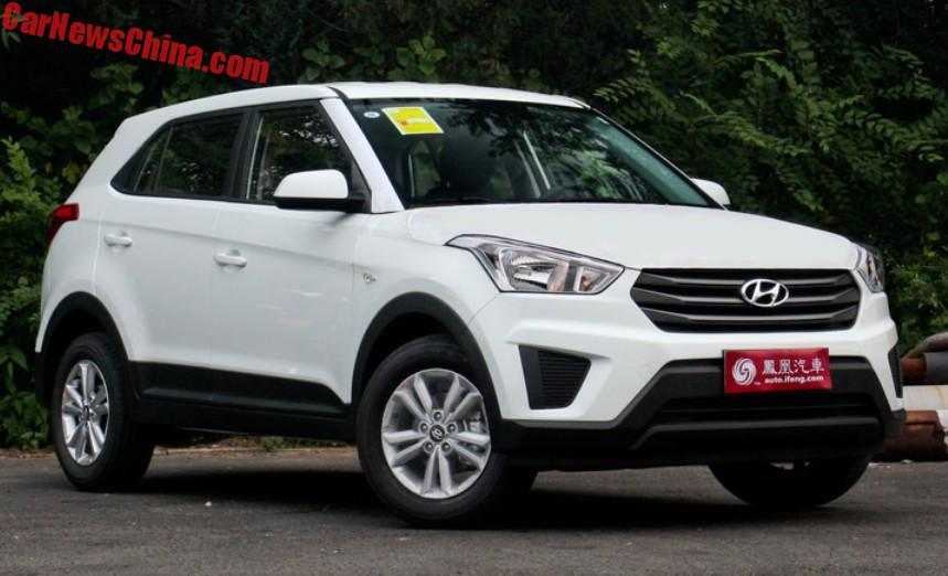 new car launches july 2014Facelift For The Hyundai ix25 In China  CarNewsChinacom  China