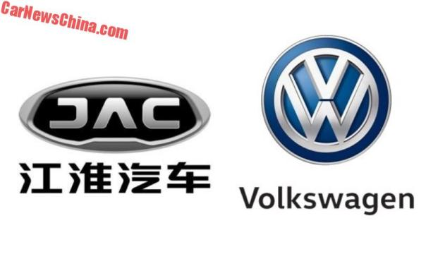 China Approves JAC-Volkswagen EV Joint Venture