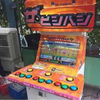 singapore-arcade-machine-rental