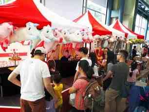 Fun Fair Carnival Rental