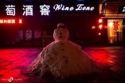 Drunken Snowman near my house in Shangdi