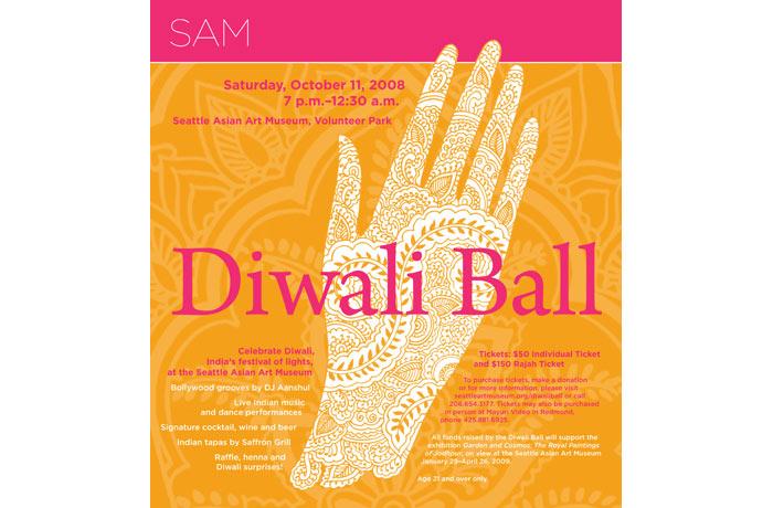 Diwali Ball evite