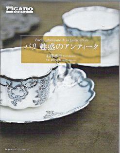 Figaro Books 1