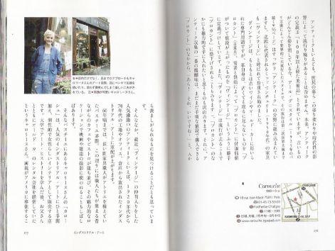 Figaro Books 3
