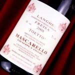 """Freisa """"Toetto"""" 2008 di Mascarello: piacevole tannicità."""