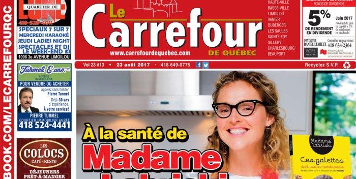 Le Carrefour du 23 août