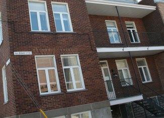 Patro Laval:Nouveau locataire pour le 146, Bigaouette