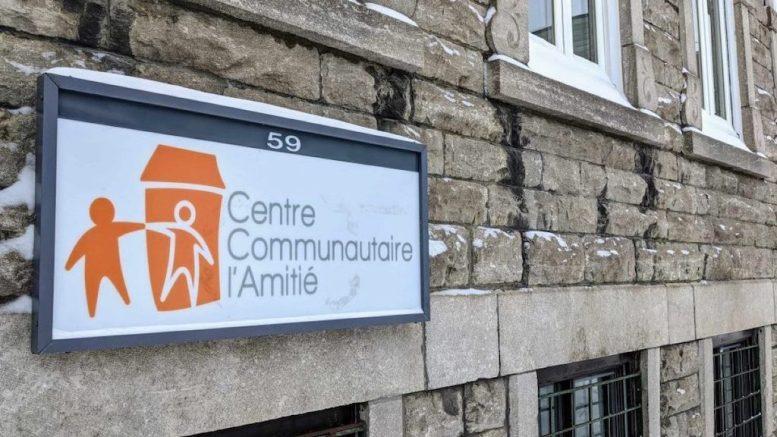 Façade du centre communautaire de l'Amitié