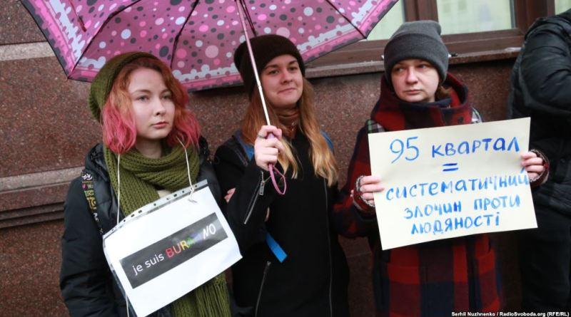 Ucraina proteste 1+1 Quarter 95