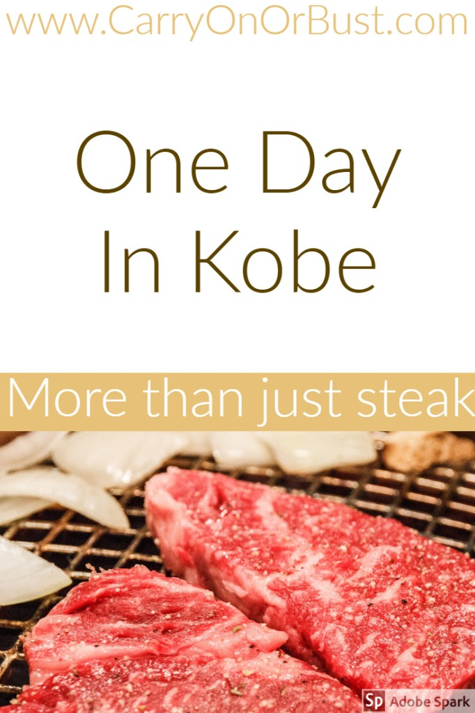 i day kobe itinerary more than just kobe steak