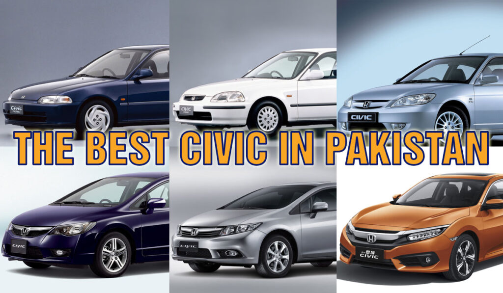 The Best Civic In Pakistan