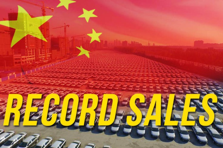china car lot
