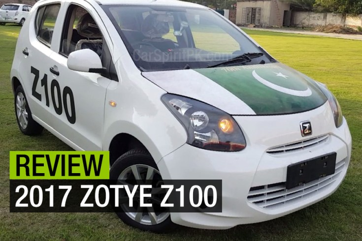 Review_Z100