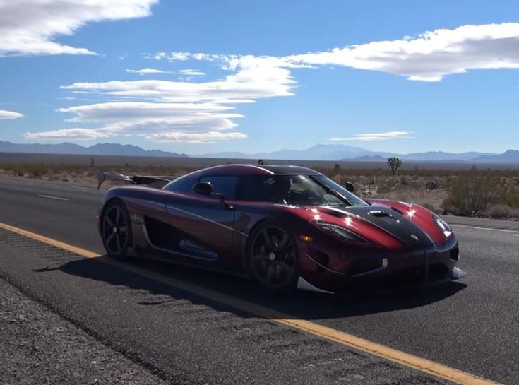agera-rs3
