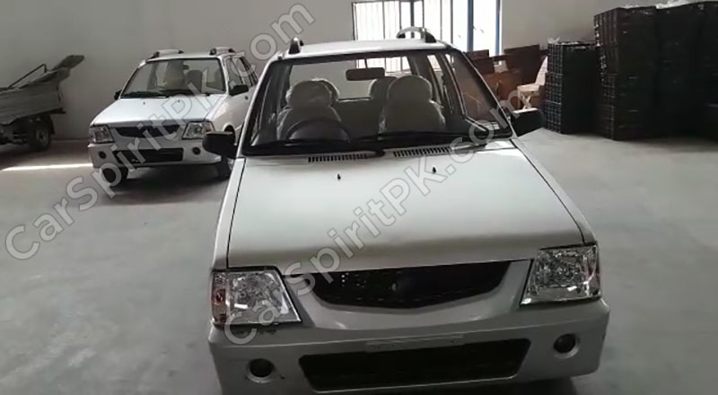 United Motors 800cc Car is a Suzuki Mehran Look Alike!