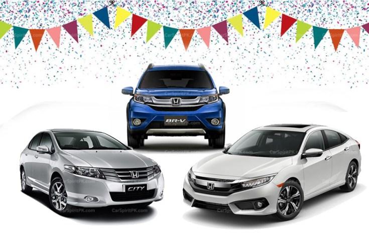 Honda_Record_Sales