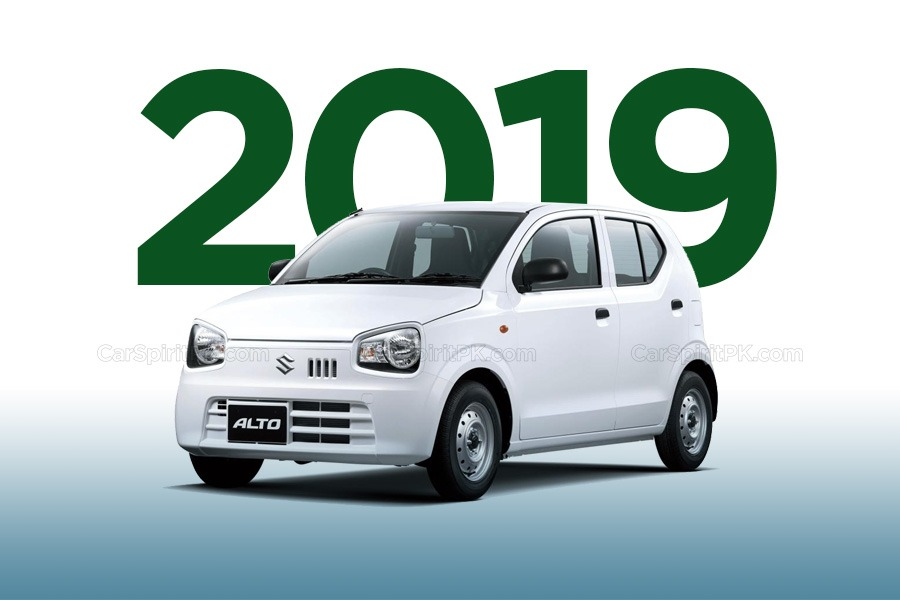 Pak Suzuki Preparing to Launch the New Alto
