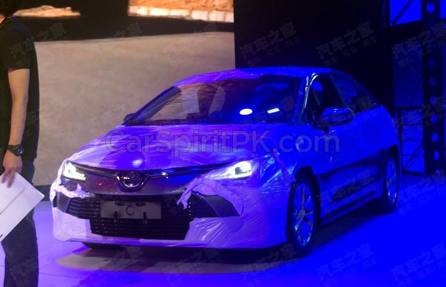 All New Toyota Corolla Altis Leaked Ahead of Debut