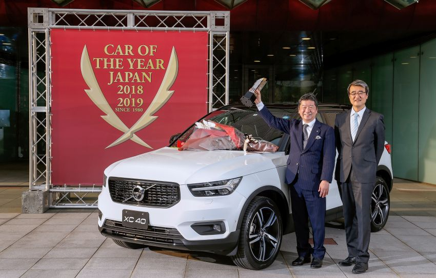 Volvo XC40 Named the 2018-19 Japan Car of the Year
