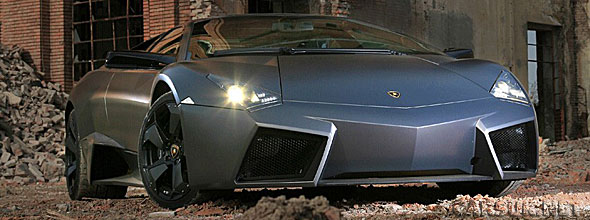 The Lamborghini Reventon Roadster is on the way - with just nine 670bhp cars being produced