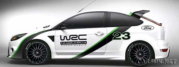 The Ford Focus RS WRC Edition