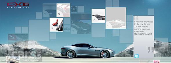 Jaguar Future Website