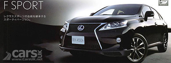 The 2012 Lexus RX 450h Facelift with F Sport Grill