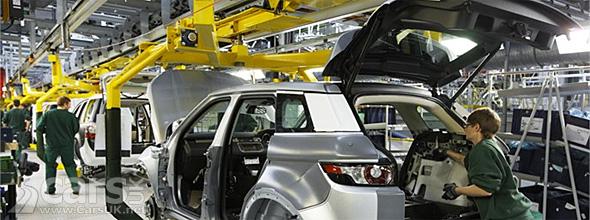 Land Rover Manufaturing