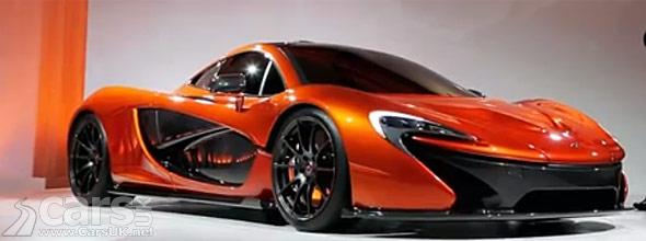 https://i1.wp.com/www.carsuk.net/wp-content/uploads/2012/12/McLaren-P1-Private-Reveal.jpg?resize=590%2C220