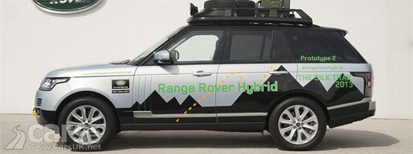 Photo Range Rover Hybrid