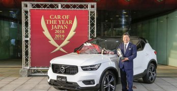 Volvo XC40 is the Japan Car of the Year